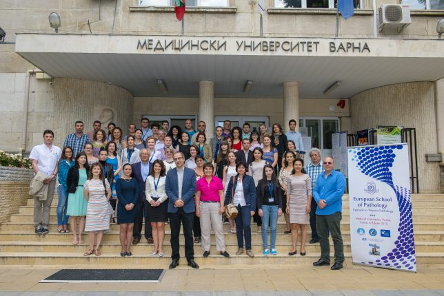 EScoP Varna 2016